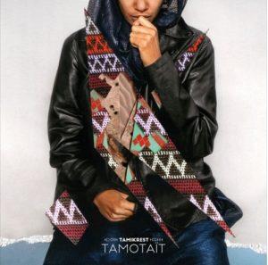 Tamikrest Cover
